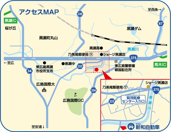 新和自動車地図